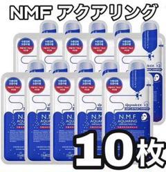 """Thumbnail of """"10枚 メディヒール mediheal NMFアクアリング"""""""