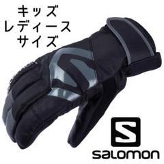 """Thumbnail of """"SALOMON サロモン スノーグローブ 手袋 ビッグロゴ スキー スノボ"""""""