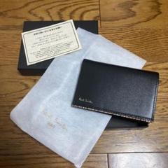 """Thumbnail of """"PaulSmith ポールスミス 名刺入れ カードケース 箱付き"""""""