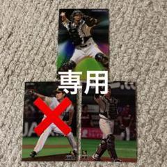 "Thumbnail of ""福岡ソフトバンクホークス 周東佑京 カルビープロ野球チップスカード"""