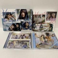 "Thumbnail of ""日向坂46 ひなたざか TYPE-A TYPE-B 通常盤 ソンナコトナイヨ"""