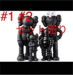 """Thumbnail of """"kaws tokyo first #1 #2"""""""
