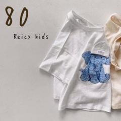 """Thumbnail of """"【新品】韓国 Tシャツ 80 ホワイト ゾウさん アニマル キッズ かわいい"""""""