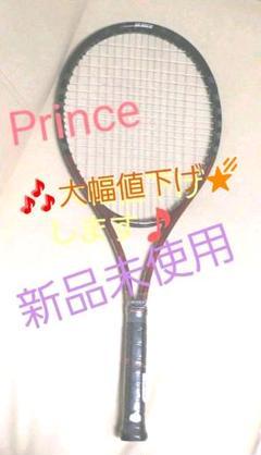 "Thumbnail of ""テニスラケット"""
