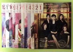 "Thumbnail of ""アジアマガジン 2020 1〜12 月刊TSUTAYA 雑誌"""