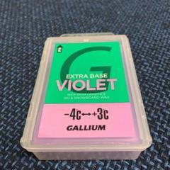 "Thumbnail of ""ガリウムホットワックス GALLIUM 2個選んで下さい"""