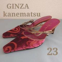 """Thumbnail of """"GINZAkanematsuミュールパンプス23サンダル赤レッドベルベット"""""""
