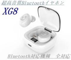 "Thumbnail of ""XG8 ワイヤレスイヤホン Bluetooth カナル型 左右独立型"""