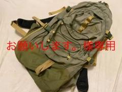 "Thumbnail of ""レア!(SEALs/DEVGRU)KELTY MAP3500バックパックリュック"""