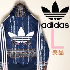 "Thumbnail of ""adidas アディダス ジャージ ブルゾン 花柄 フラワー かわいい 美品"""