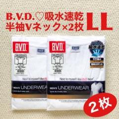 "Thumbnail of ""BVD メンズ Vネック Tシャツ 半袖 LL×2枚 吸水速乾【新品・未開封】"""