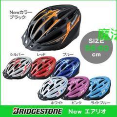"""Thumbnail of """"ヘルメット 自転車用 ブリヂストン NEW エアリオ サイズ 56-60cm"""""""