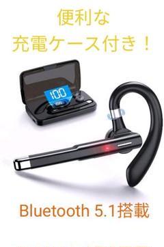 "Thumbnail of ""送料無料!持ち運べる充電ケース付き・Bluetooth5.1ヘッドセット!"""