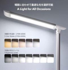 "Thumbnail of ""【高級感あるハイクラスなデザイン‼️5種類の色温度7種類の明り】LEDデスクライト"""