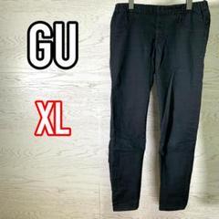 """Thumbnail of """"美品 ジーユー GU (XL) パンツ 綿パン ブラック 春先 カジュアル"""""""