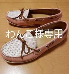 "Thumbnail of ""REGAL 桜色モカシン 24cm"""