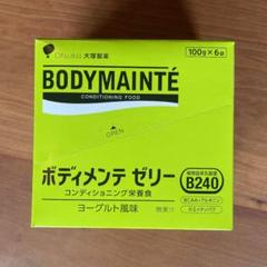 "Thumbnail of ""1箱 ボディメンテゼリー BODYMAINTE"""