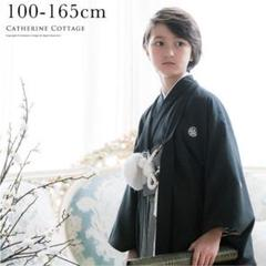 "Thumbnail of ""男の子 和服 袴 雪駄 足袋 セット 160"""