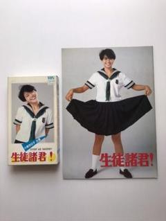 "Thumbnail of ""小泉今日子 生徒諸君 VHS おまけ付き"""