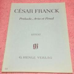 "Thumbnail of ""楽譜cesar franck prelude、aria et final"""