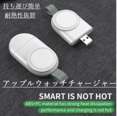 """Thumbnail of """"Apple Watch (アップルウォッチ)チャージャー 充電器大人気"""""""