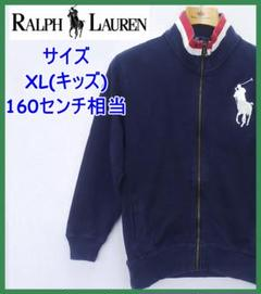 "Thumbnail of ""美品*Polo by Ralph Lauren*アウター*ジャンパー*キッズ"""