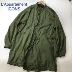 """Thumbnail of """"L'Appartement ICONS MILITARY COAT モッズコート"""""""