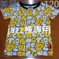 "Thumbnail of ""⭐美品 ラブレボリューション 半袖Tシャツ 120⭐"""