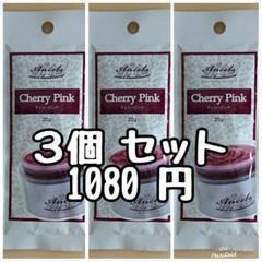 """Thumbnail of """"チェリーピンク × 3個 エンシェールズ カラーバター プチ ①"""""""