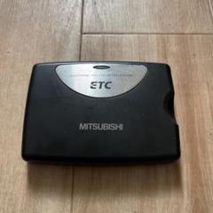 "Thumbnail of ""ETC車載器 EP-9U22  MITSUBISHI ⑱"""