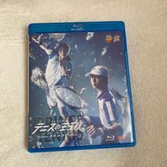 """Thumbnail of """"テニミュ 3rd  青学vs氷帝 全国氷帝 Blu-ray ブルーレイ"""""""