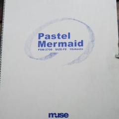 "Thumbnail of ""museパステルマーメードブックF8"""