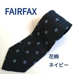 "Thumbnail of ""【日本製】FAIRFAX(フェアファクス) メンズネクタイ ネイビー 水色 花柄"""
