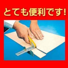 "Thumbnail of ""幅切り KL型 オルファカッター"""