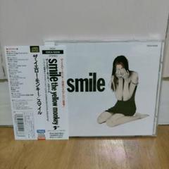 """Thumbnail of """"The Yellow Monkey - smile"""""""