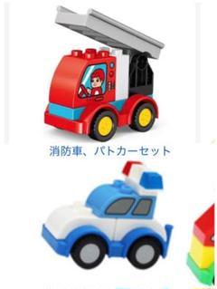 "Thumbnail of ""レゴデュプロ 互換性 ブロック パトカー&消防車セット"""