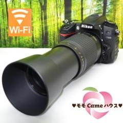 """Thumbnail of """"ニコン一眼レフ D7000☆300mm超望遠レンズセット☆1886"""""""