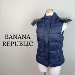 "Thumbnail of ""BANANA REPUBLIC バナナリパブリック ネイビー ダウンベスト"""