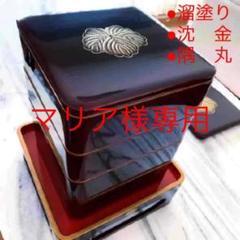 "Thumbnail of ""輪島塗 四段重 溜塗 沈金 隅丸 内朱 縁金 極上品"""