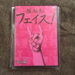 """Thumbnail of """"梶裕貴 フェイス"""""""