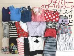 """Thumbnail of """"女の子 20点 90㎝ 95㎝ まとめ売り セット まとめ オシャレ かわいい"""""""