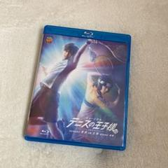 "Thumbnail of ""テニミュ 3rd  青学vs立海 全国立海 後編 Blu-ray ブルーレイ"""