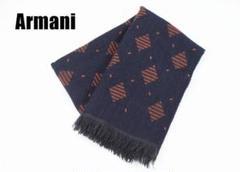 """Thumbnail of """"A5608 ARMANI COLLEZIONI マフラー メンズ"""""""