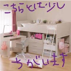 "Thumbnail of ""【今月27日まで。主に引き取り限定】ニトリ勉強机付き二段ベッド"""