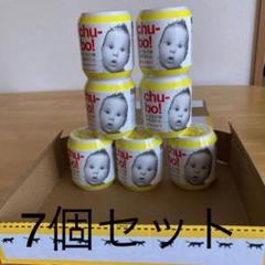 """Thumbnail of """"使い捨て哺乳瓶 チューボ chu-bo! 4本セット"""""""