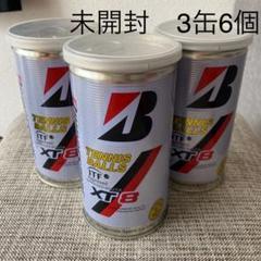 "Thumbnail of ""ブリヂストン 硬式用テニスボール XT-8 2球入り 3缶 合計6個"""