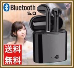 """Thumbnail of """"2021 最新型 イヤホン ブラック ワイヤレスイヤフォン Bluetooth"""""""