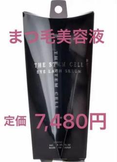 """Thumbnail of """"【新品】THE STEM アイラッシュセラム まつ毛美容液 1本"""""""