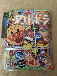 "Thumbnail of ""めばえ 11月号"""