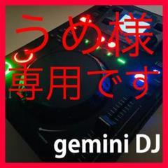 "Thumbnail of ""DJ コントローラー gemini CDJ-300"""